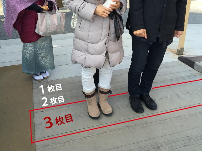 伊勢忘年会・宇治橋