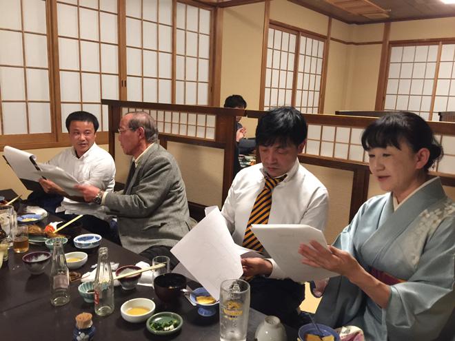 伊勢忘年会・常勝トレーダークイズ大会・結果発表